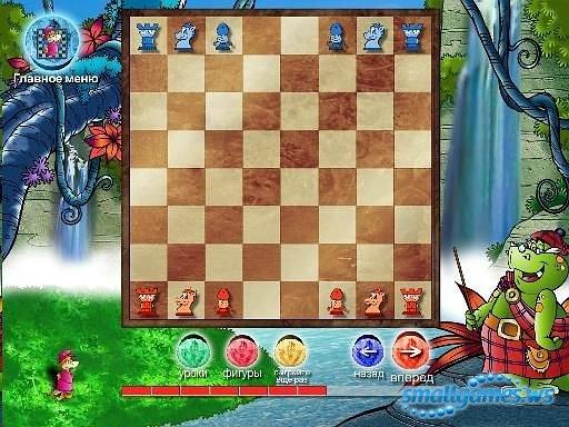 Динозавры учат шахматам скачать игру