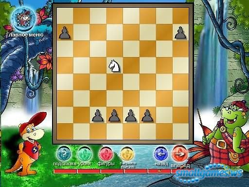 Скачать Игру Динозавры Учат Шахматам