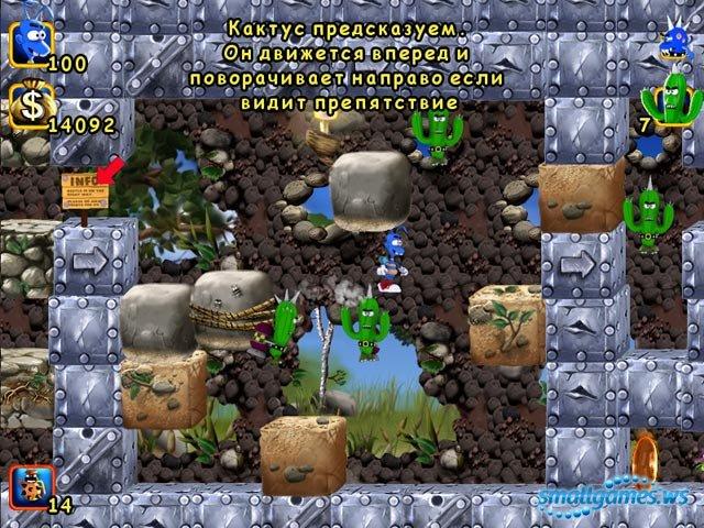 Операция Жук 2, скриншот из игры 3.
