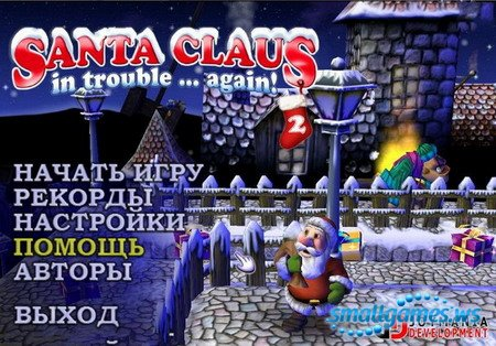 Santa Claus in Trouble...again (Русская версия)