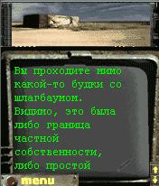 Fallout: Quest