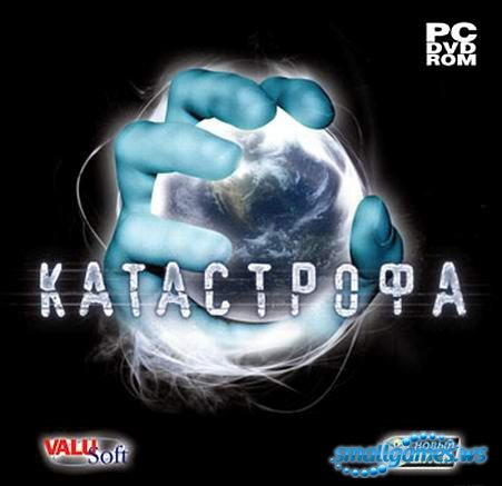 Катастрофа (Elements of Destruction)