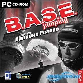 B.A.S.E. Jumping. Точка отрыва