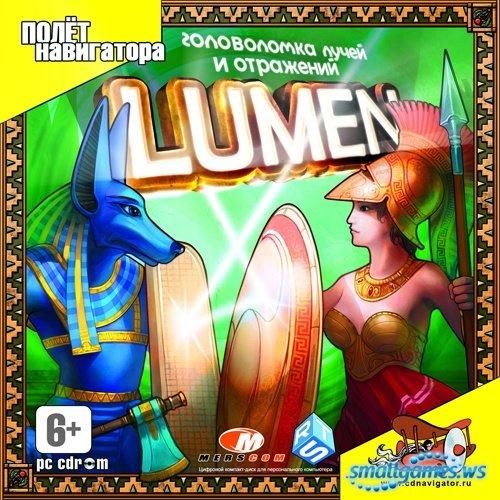 Lumen: Головоломка лучей и отражений