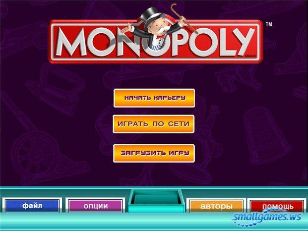 Игру монополия скачать.