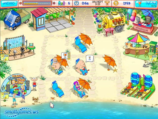 Масяня и пляжные заморочки » скачать бесплатно игры на babyuser.