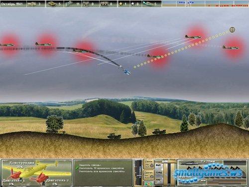 пе 2 пикирующий бомбардировщик игра скачать