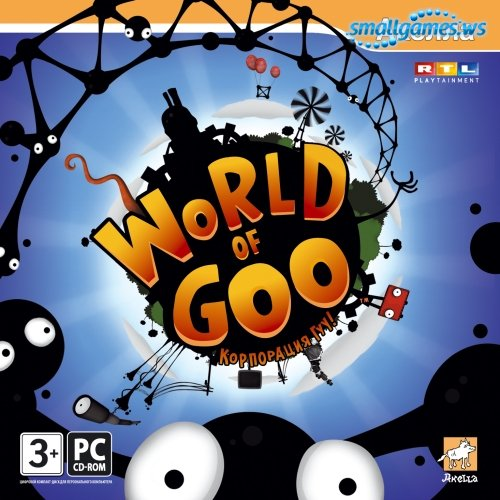 World of Goo - Корпорация Гуу!