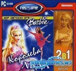 Барби : Королева Льда