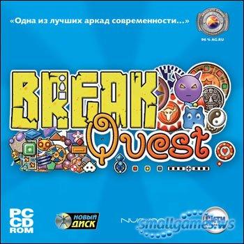 Brеak Quest