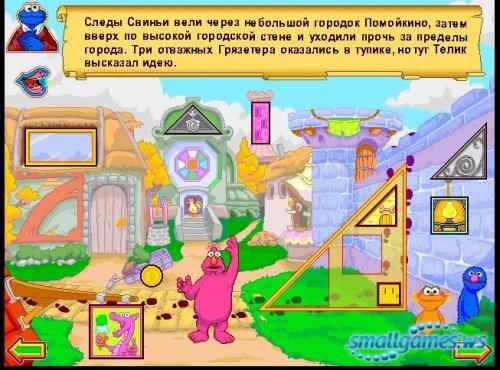 Улица Сезам: Три грязетёра и пропавшая свинка