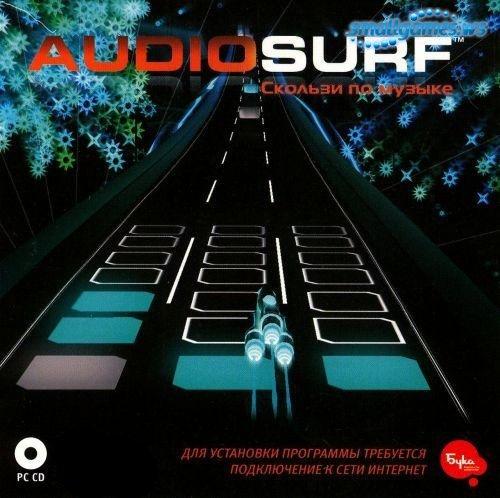 Аudiosurf