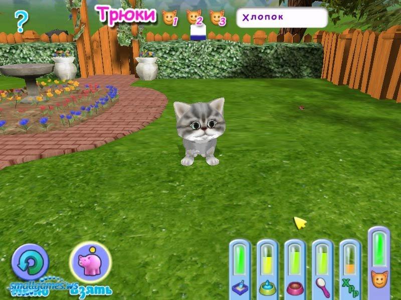 игра мой котенок скачать