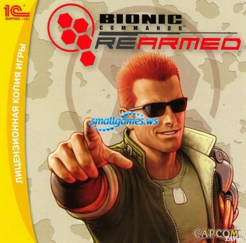 Bionic Commando Rearmed (RUS)