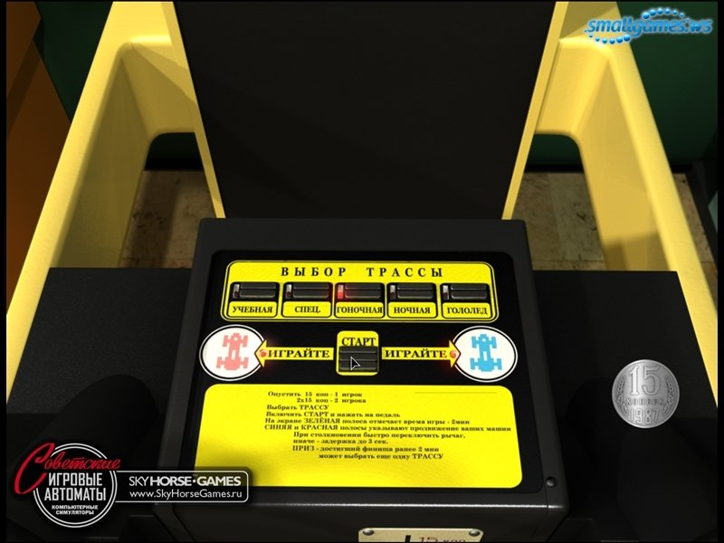 Хочу поиграть в игровые автоматы
