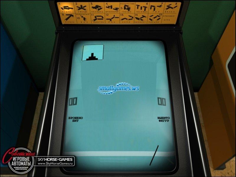 Снятся Игровые Автоматы