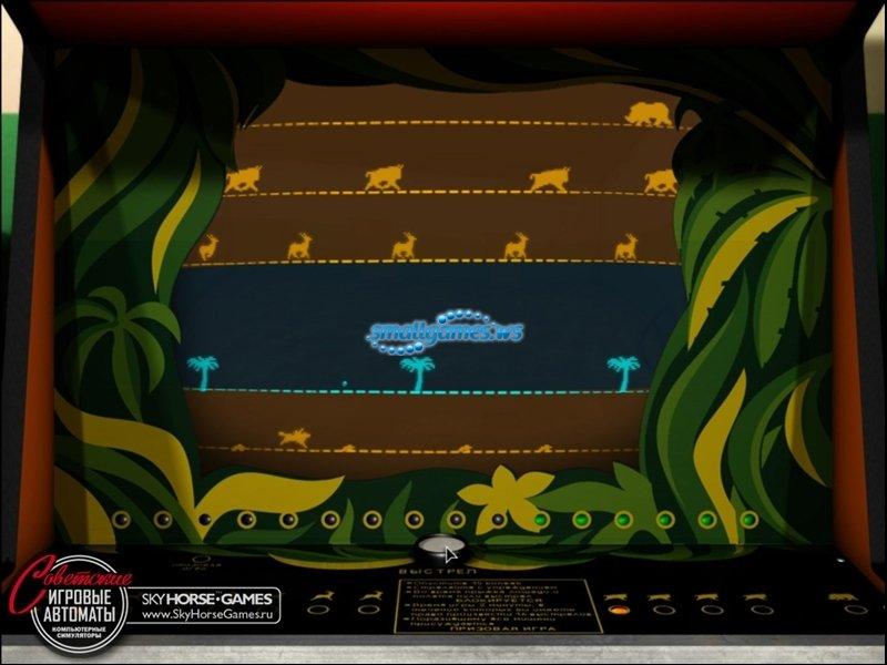 Скачать Игру Игровой Автомат На Компьютер