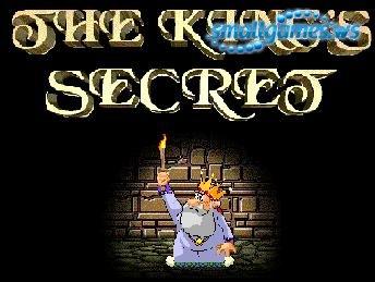 Секреты короля