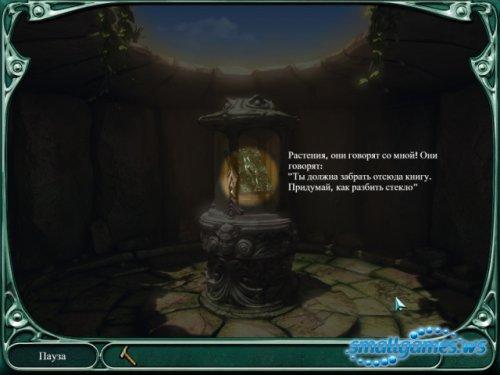 Загадки царства сна 2
