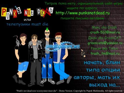 Punks not dead игра