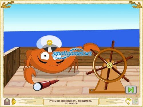 Приключения капитана Румпеля