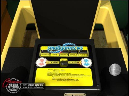 Скачать бесплатно игру советские игровые автоматы 2009 виртуальное казино онлайн отзывы