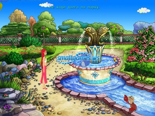 Русалочка - Волшебное Приключение
