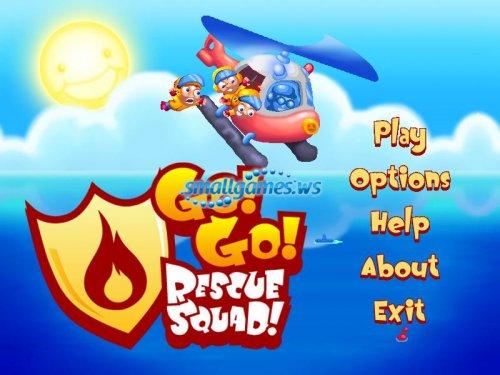 Go! Go! Rescue Squad
