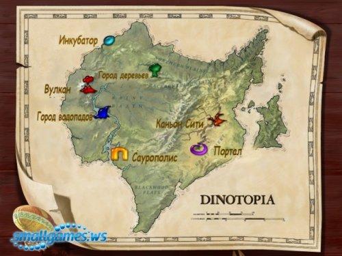 Динотопия / Dinotopia