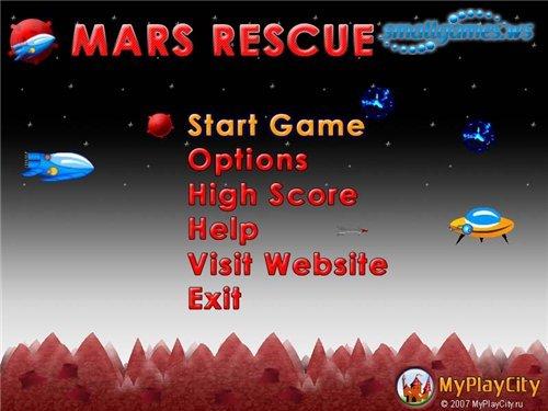 Спасите Планету Марс