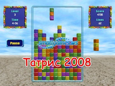 Татрис 2008
