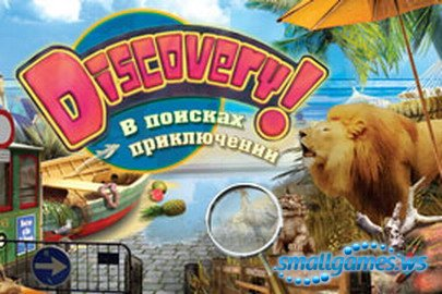 Discovery. � ������� �����������