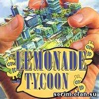 Lemonade Tycoon (Русская версия)