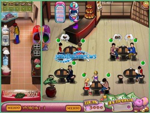 youda sushi chef жанр: аркада, бизнес - симулятор, стратегия, для девочек год выхода: 2010 лекарство: ключ не
