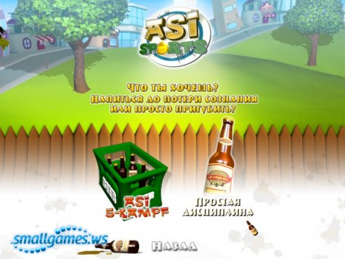 Алкоспорт / ASI Sports [RUS]