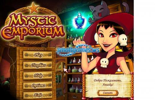 Mystic Emporium (русская версия)