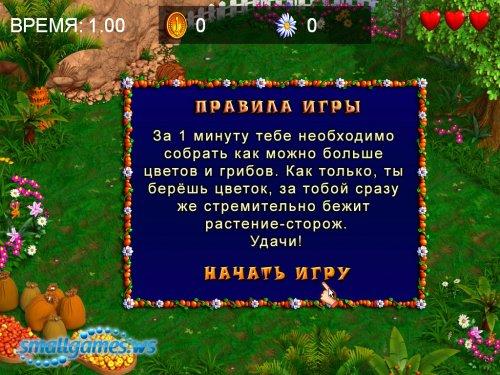 Магия знаний. Приключения Лого в долине русского языка
