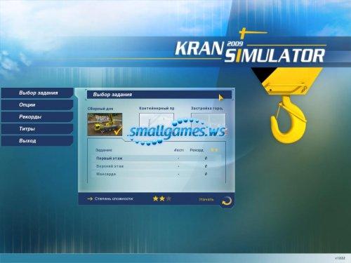 Kran Simulator 2009 v1.0.3.2 RUS