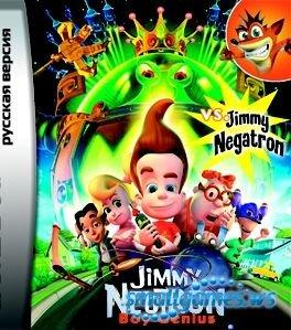Джимми Нейтрон - мальчик гений против Джимми Негатрона