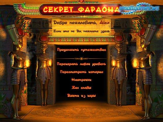 Игри онлайн казино безкоштовно