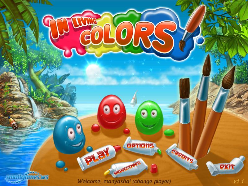 Детские раскраски скачать бесплатно игру