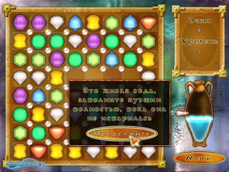 Бесплатно скачать на телефон игру алмаз бесплатный
