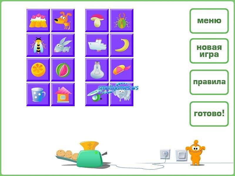 Мнемонист – тренировка памяти Apk Android – …