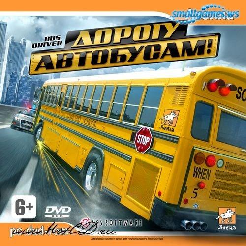 Скачать игры автобусы 2 фотография