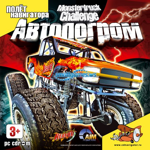 Monstertruck Challenge: Автопогром