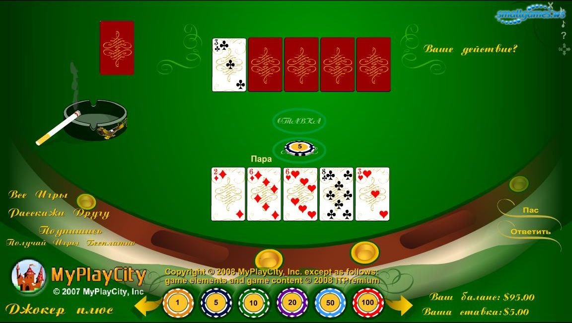 Андроид мобильное казино на