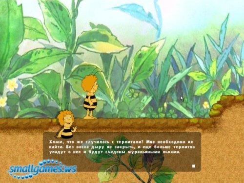 Пчела Майя. Термитник в опасности
