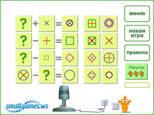 Супердетки. Алгебра в игровой форме