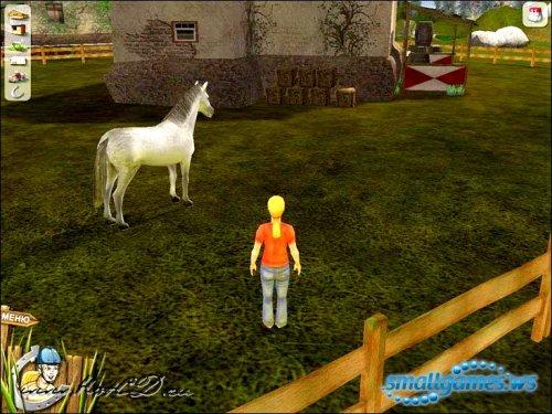 Лошадь моей мечты