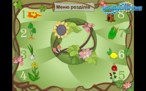 Растения нашей планеты - Детская коллекция